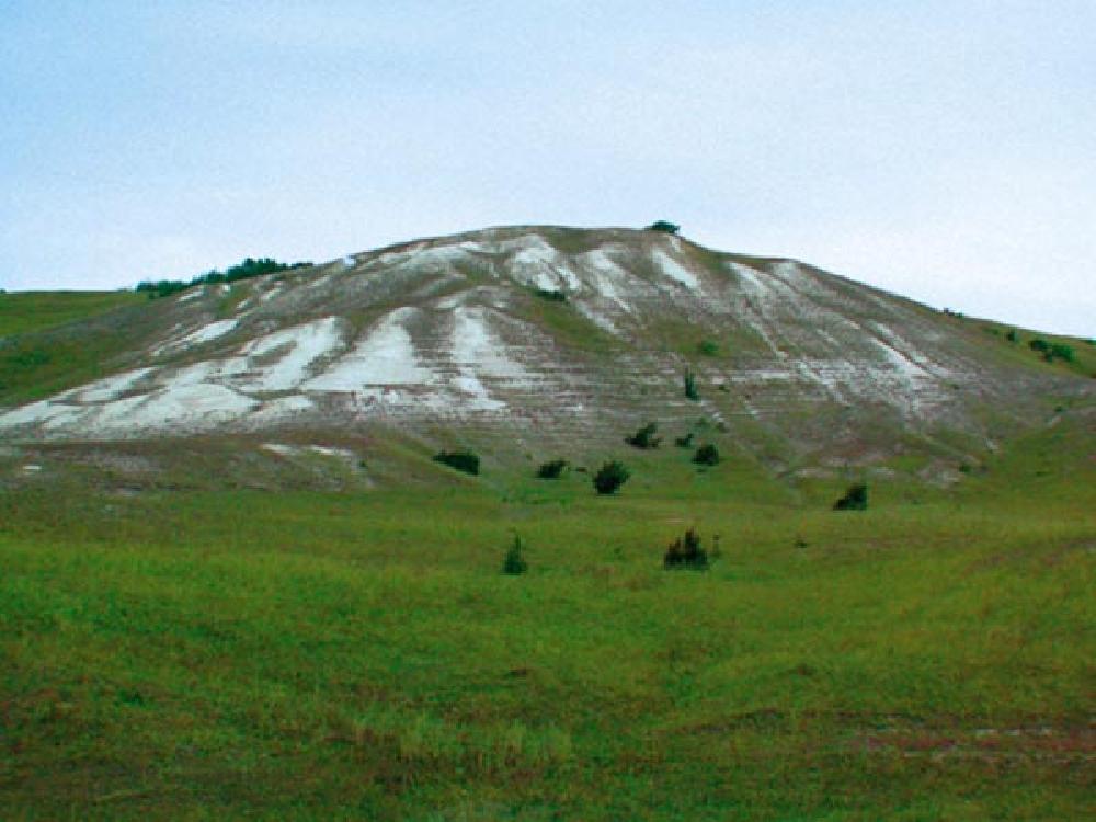 Урочище гора Беленькая