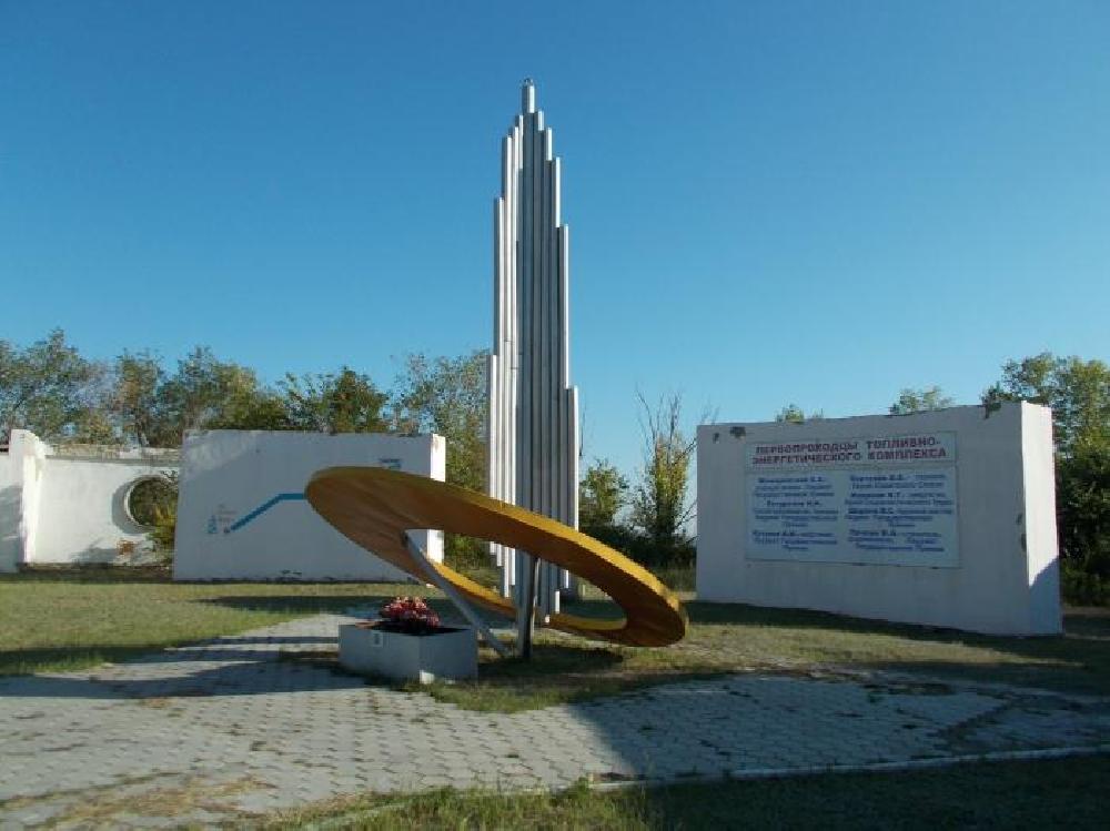 Музейный комплекс нефти, газа и энергетики «Сартэк»