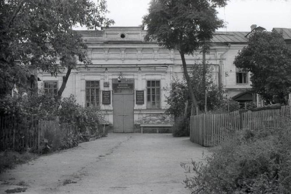 Старообрядческая Белокриницкая церковь