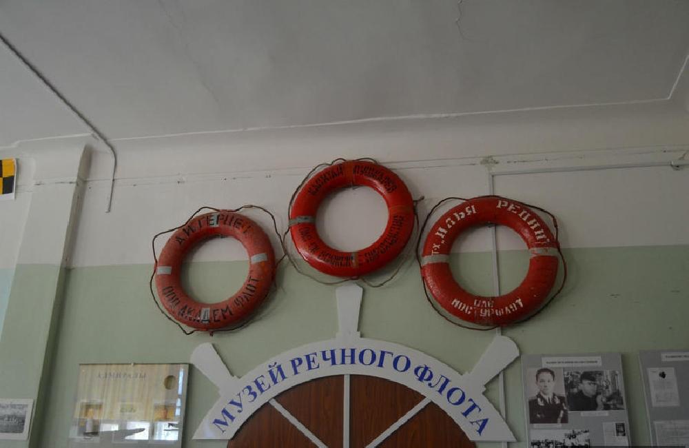 Музей речного флота