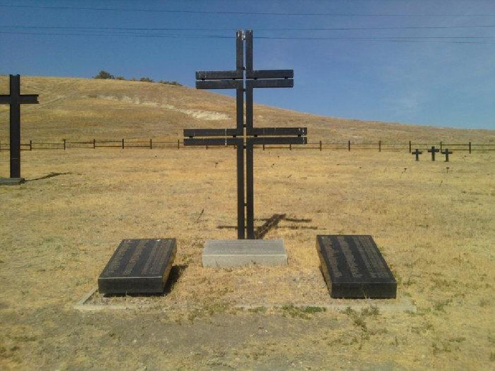 Военно-мемориальное кладбище военнопленных (Немецкое кладбище)