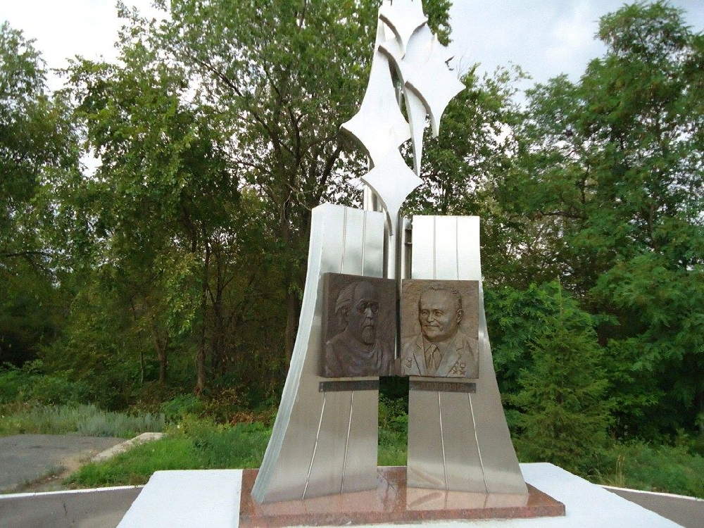 Барельеф К.Э. Циолковского и С.П. Королева