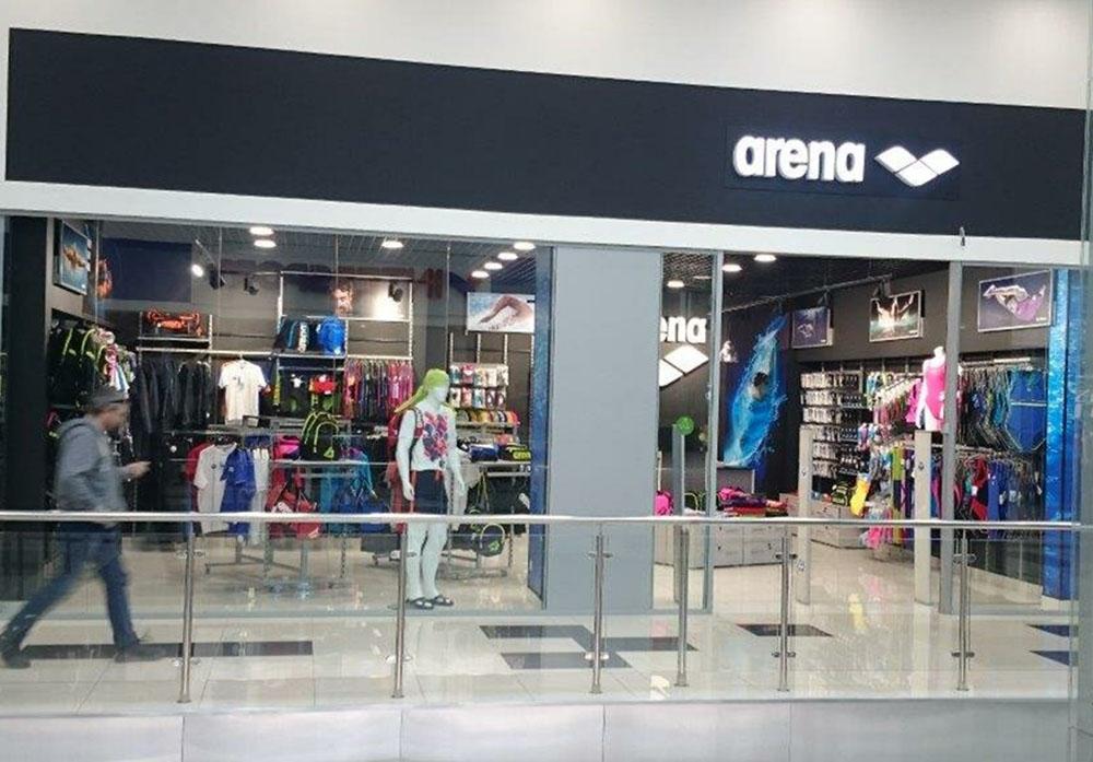 Сеть спортивных магазинов Arena