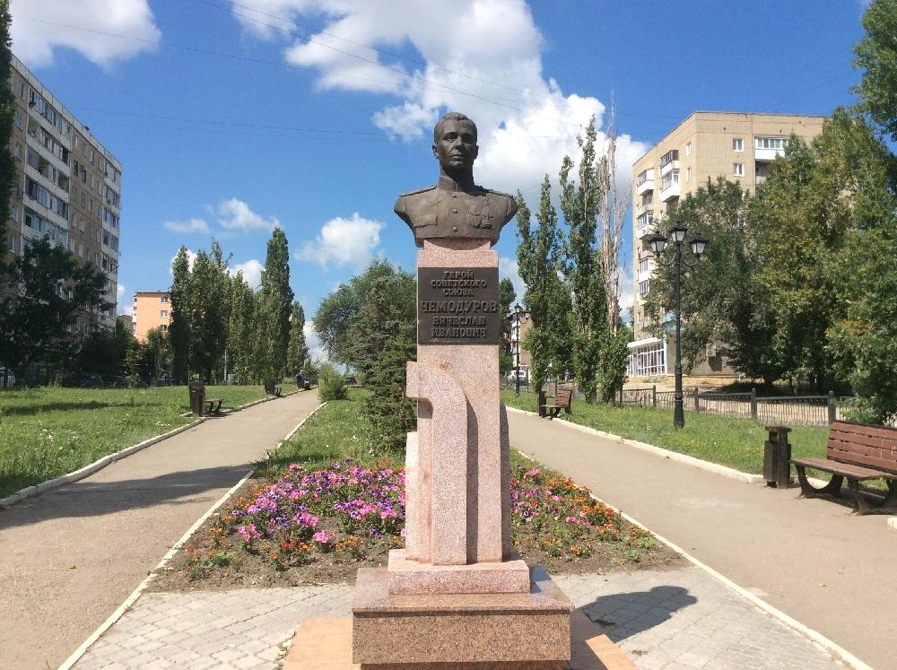 Бюст Героя Советского Союза В.И. Чемодурова