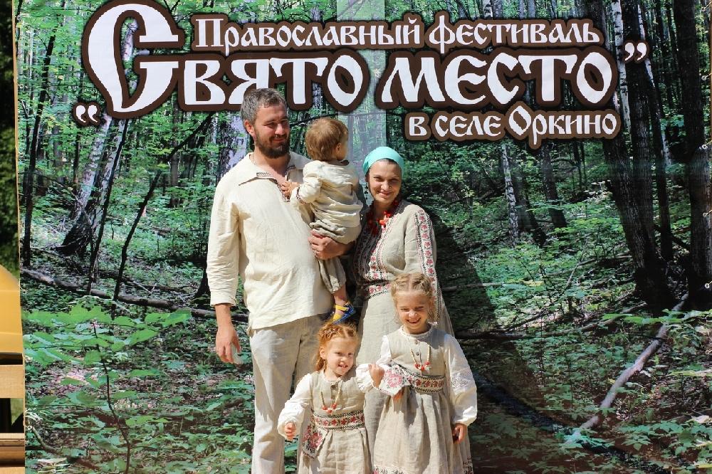 """Православный фестиваль """"Свято место"""""""