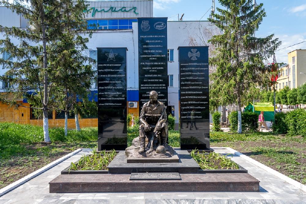 Памятник воинам погибшим в локальных войнах