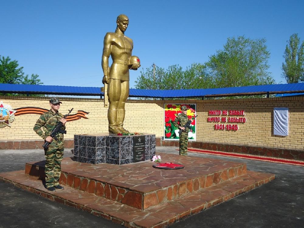 Памятник «Солдату» и Стена Памяти