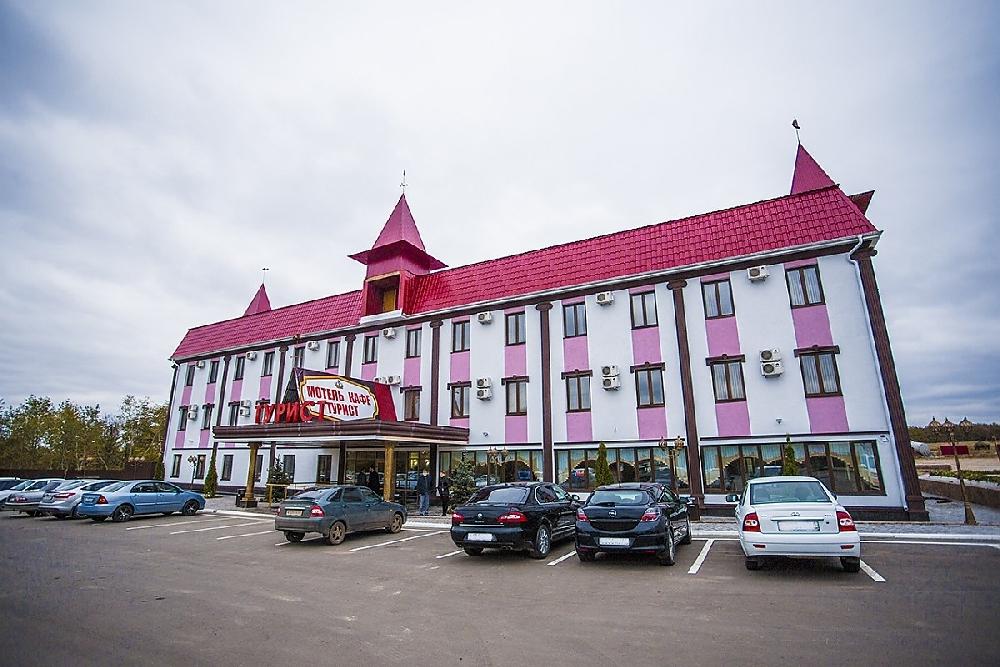 Загородный комплекс «Турист»