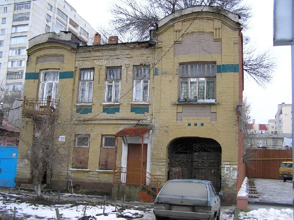 Дом жилой, начала ХХ в.