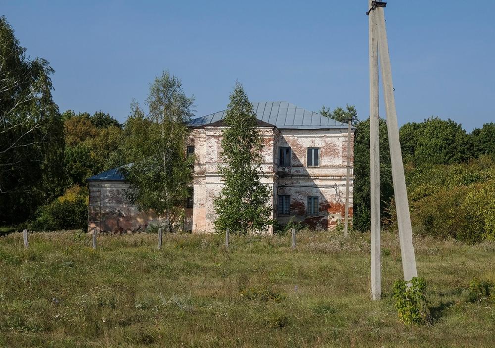 Приусадебный парк княгини С.М. Волконской