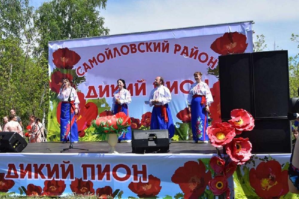 Первый Фестиваль «Дикий пион»