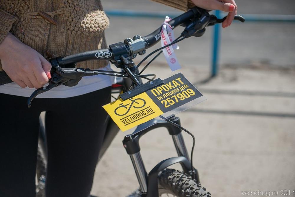 Прокат велосипедов и сноубордов VELODRUG.RU