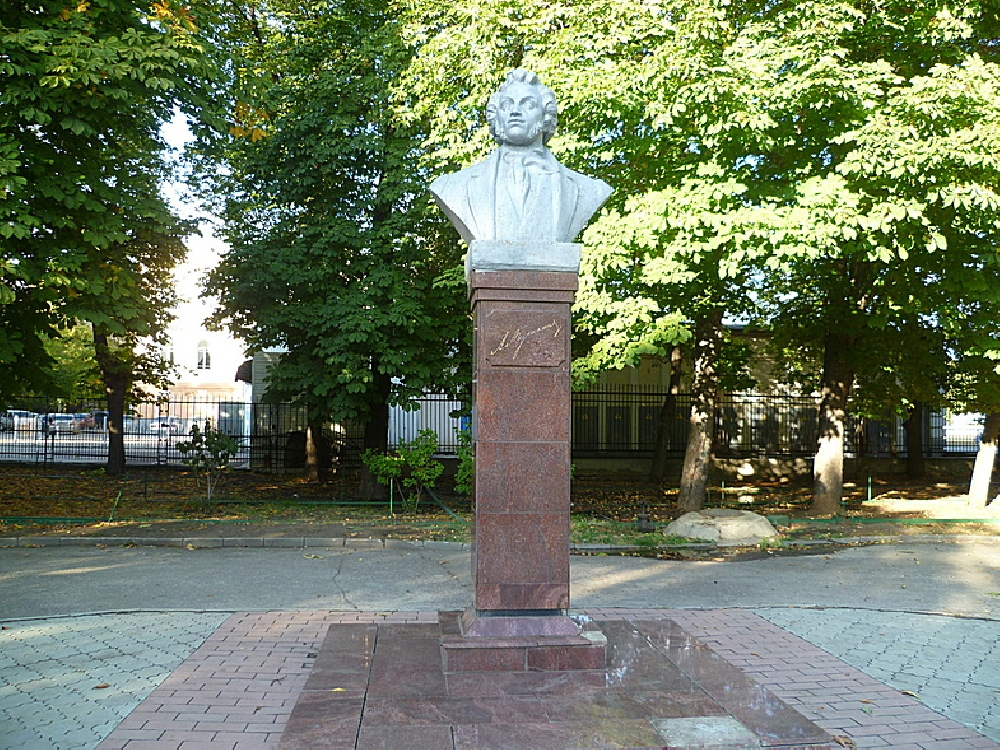 Бюст великого русского поэта А. С. Пушкина