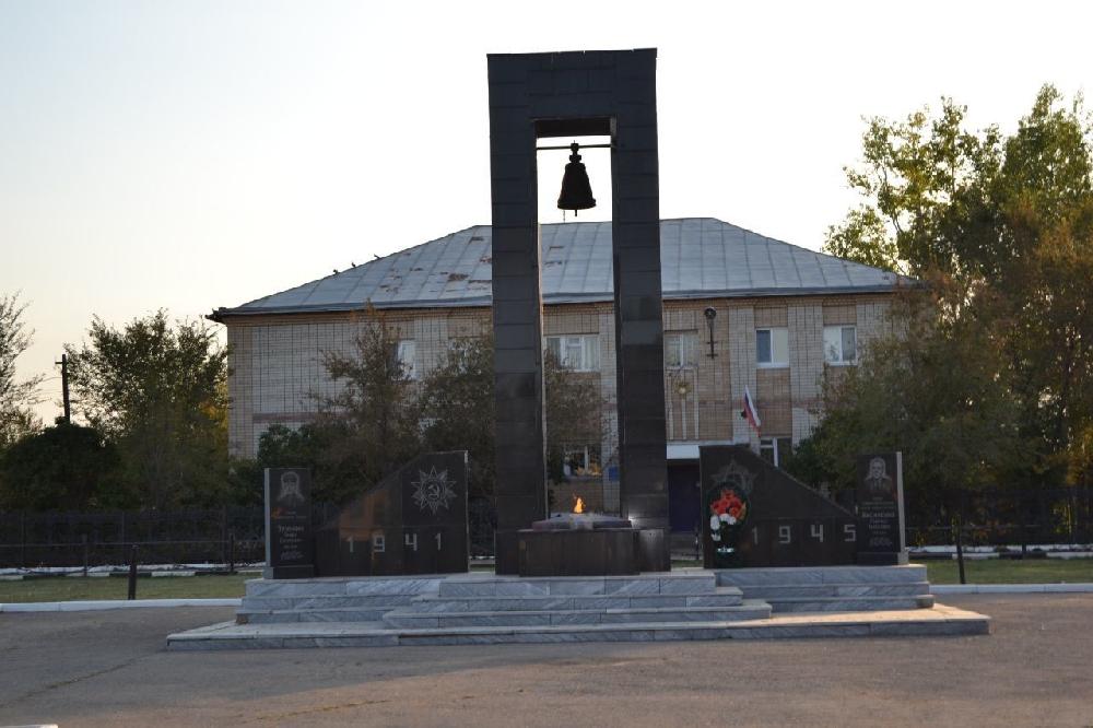 """Мемориальный комплекс """"Молчащий колокол"""""""