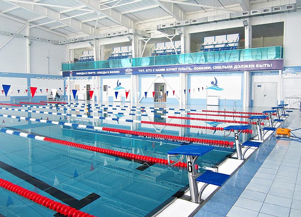 Плавательный бассейн СГЮА