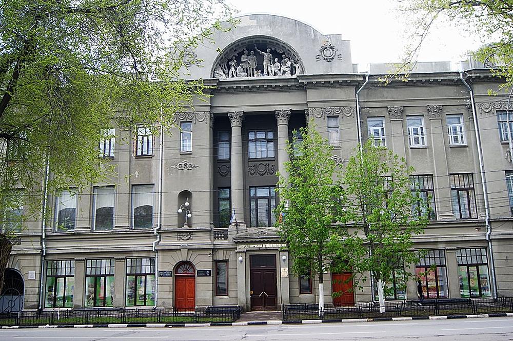 Здание городского общественного банка