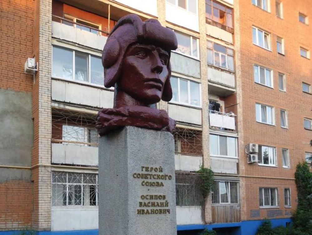 Бюст Героя Советского Союза В. И. Осипова