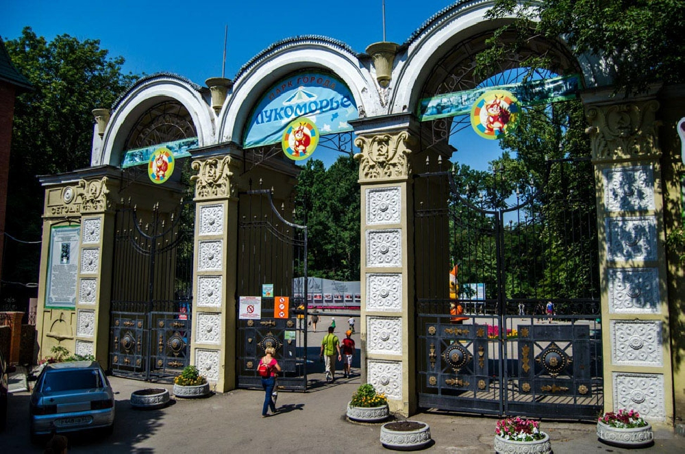"""Городской парк """"Лукоморье"""""""