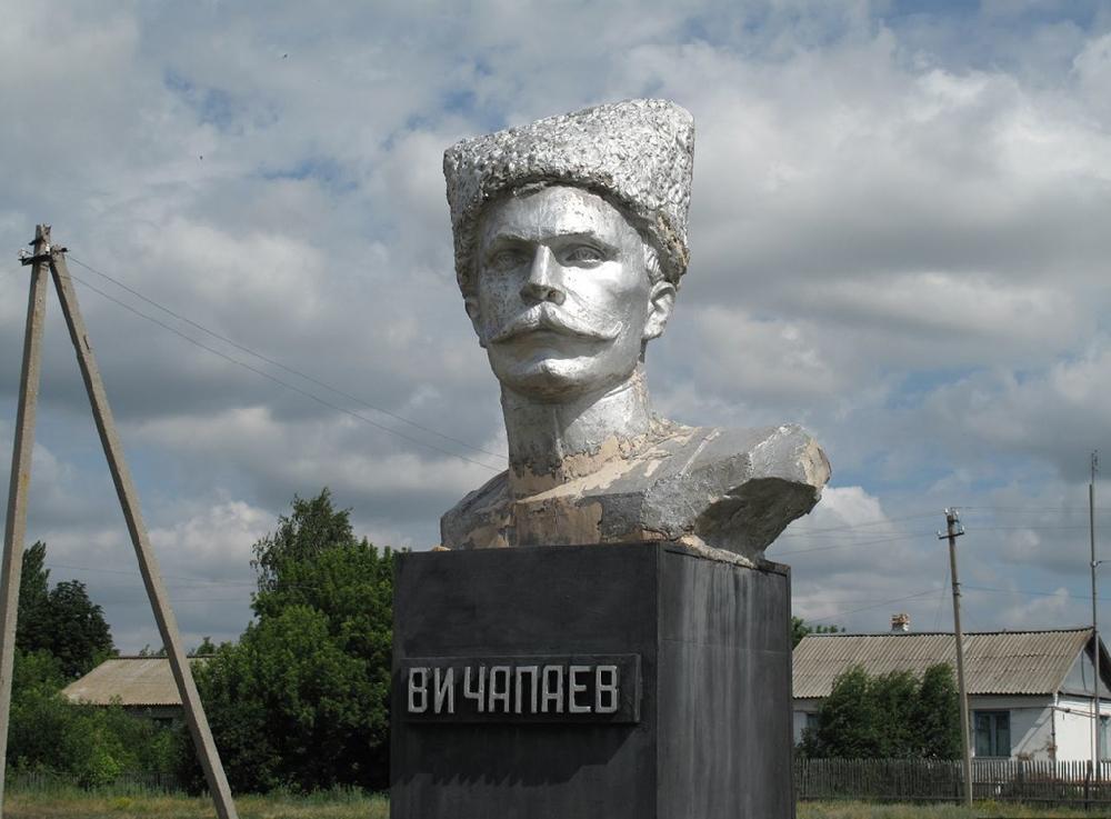 Бюст В. И. Чапаева
