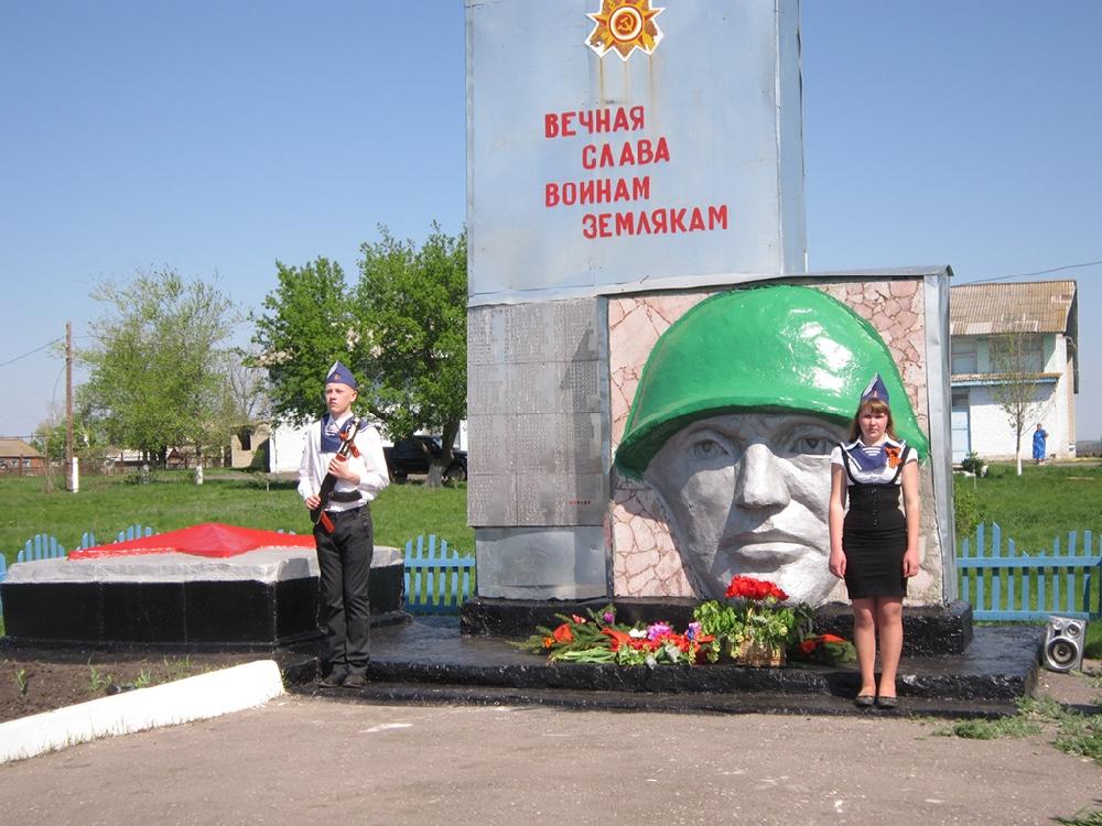 Памятник воинам-землякам, погибшим в войне 1941-1945 гг.