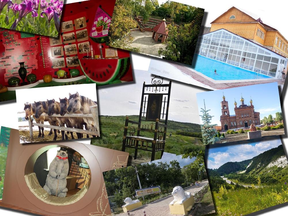 50 популярных достопримечательностей Саратовской области