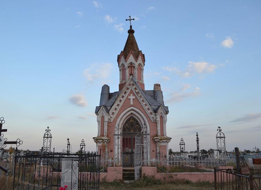 Католическая часовня «Беспрестанной помощи Девы Марии»