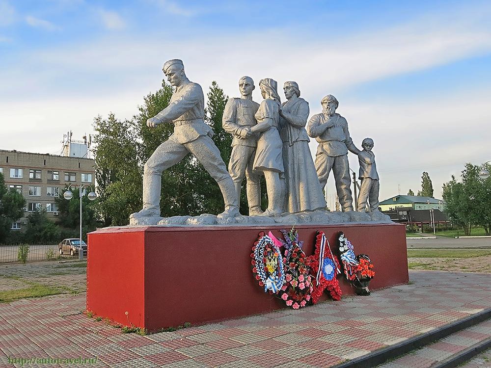 Памятник ершовцам, погибшим в годы Великой Отечественной войны