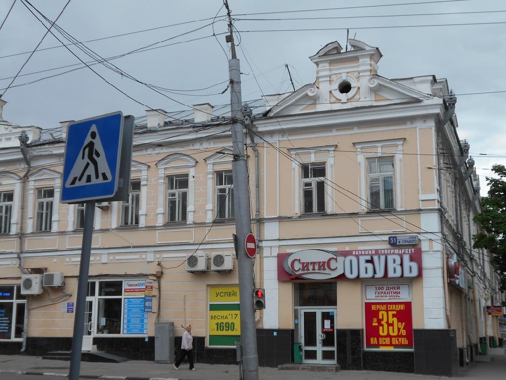 Дом П. П. Борисова-Морозова