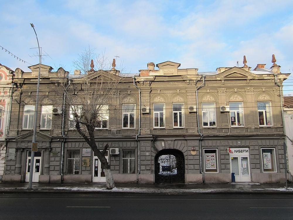 Доходный дом П.П. Борисова-Морозова