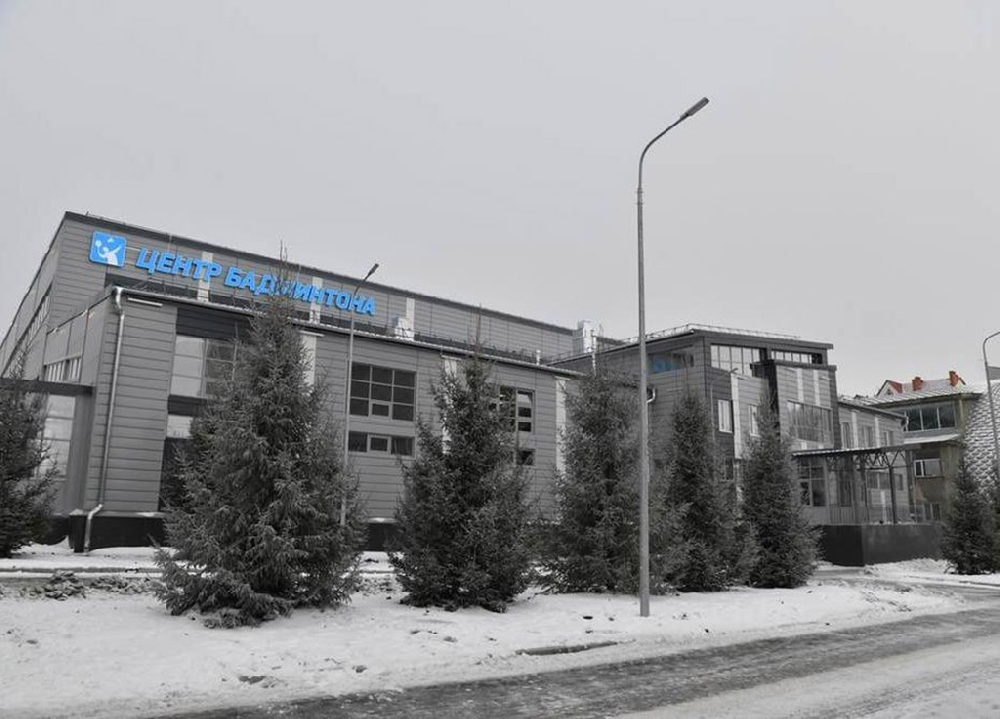 Центр Бадминтона