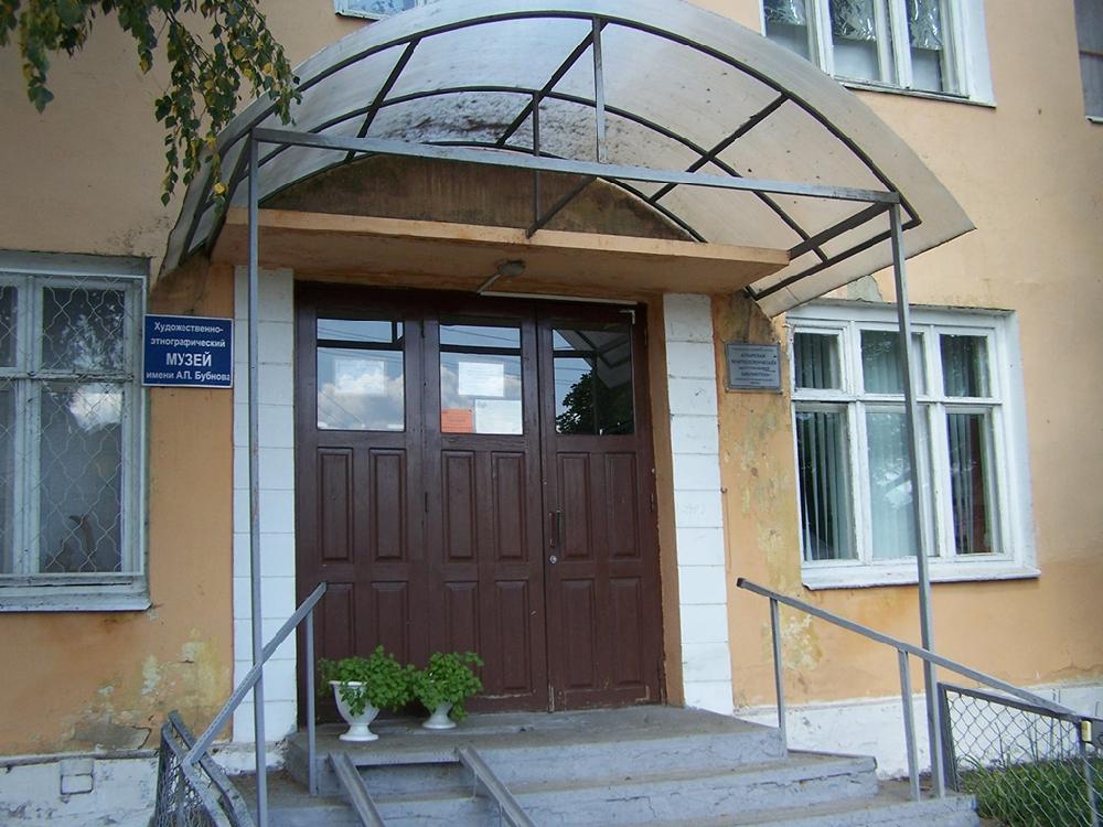 Художественно-этнографический музей имени А. П. Бубнова