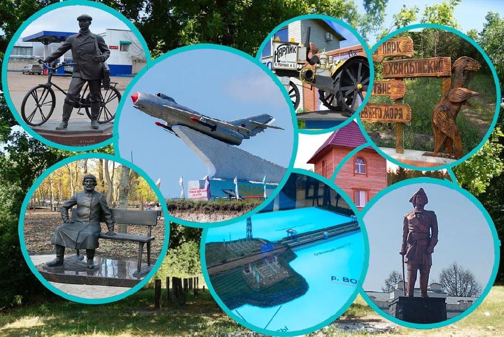 Интересные и памятные места Саратовской области