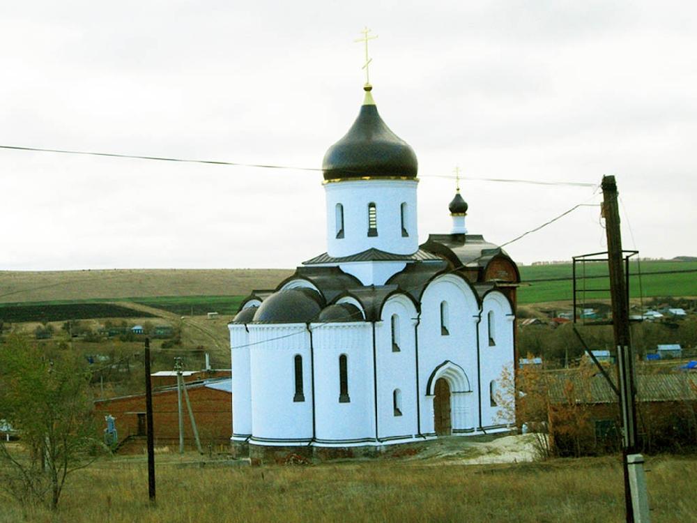 Храм Святого Апостола и Евангелиста Иоанна Богослова