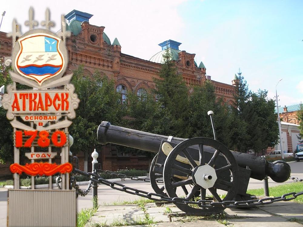 Что посмотреть в городе Аткарске?