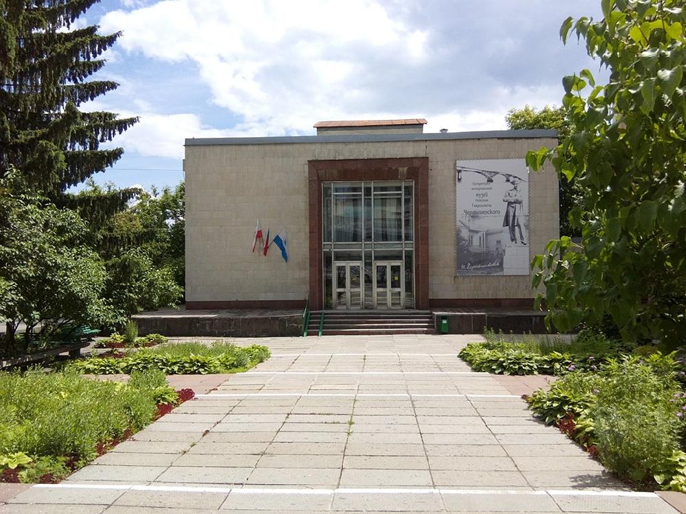 Музей-усадьба Н. Г. Чернышевского