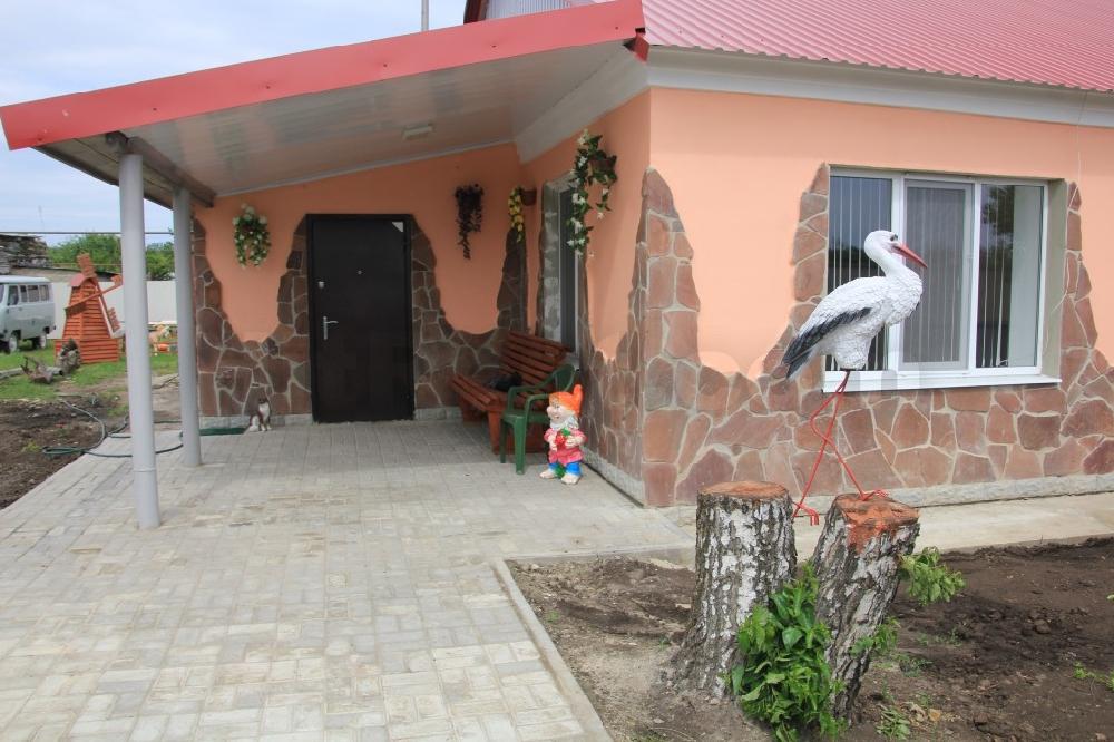 Мини отель «Крылатый»