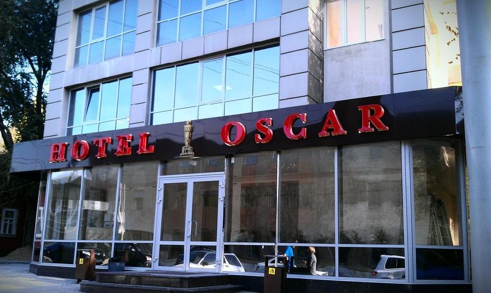 Гостиничный комплекс «Оскар»
