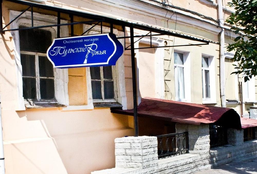"""Оружейный магазин """"Тульские ружья"""""""