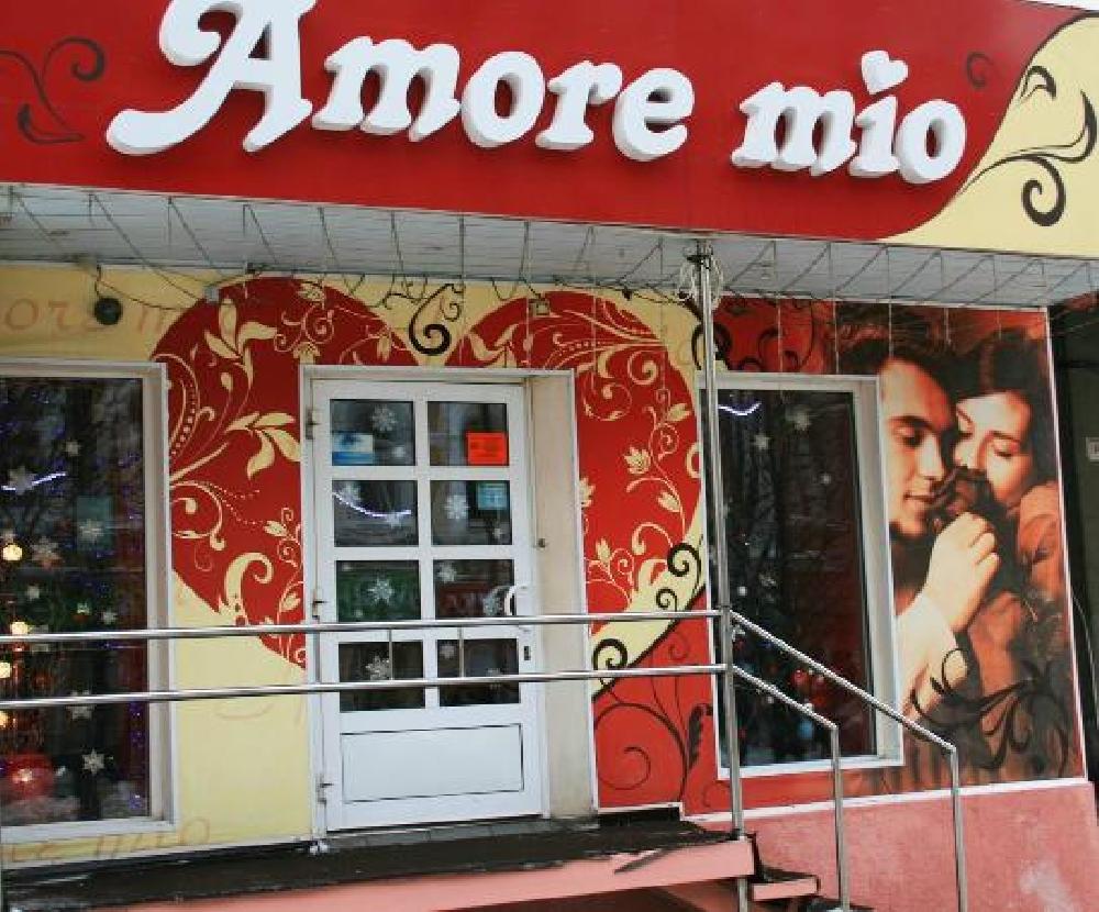 Кафе- караоке «Amore Mio»