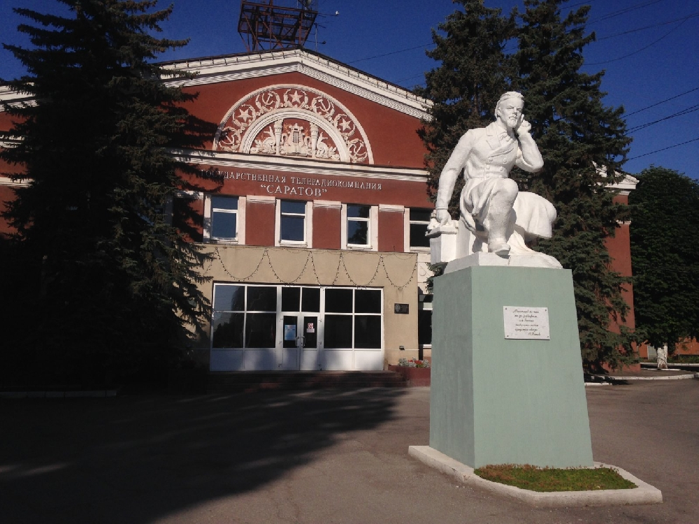 Памятник изобретателю радио А.С. Попову
