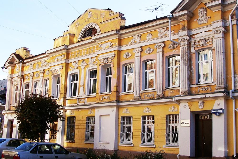 Дом А. И. Славина