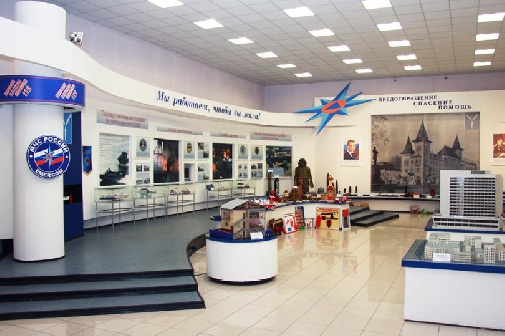 Саратовский Музей МЧС