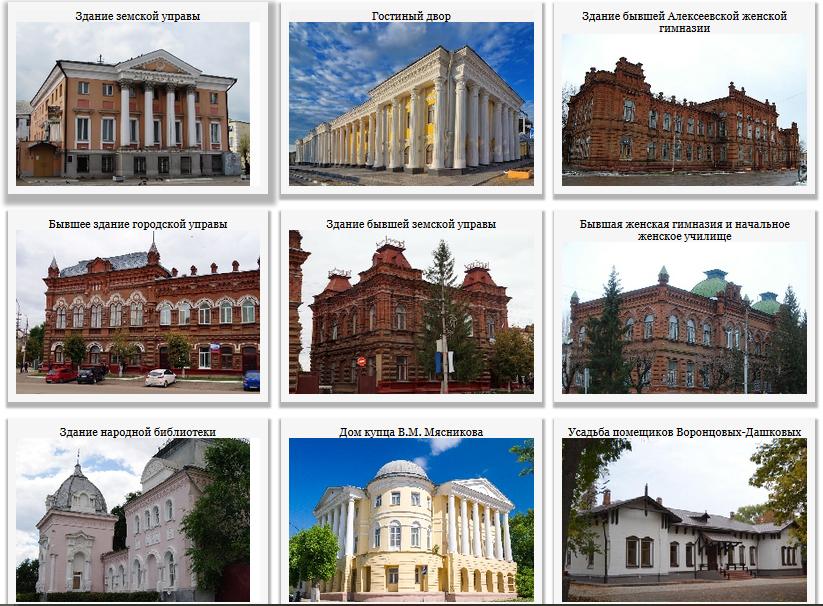 Исторические здания и объекты