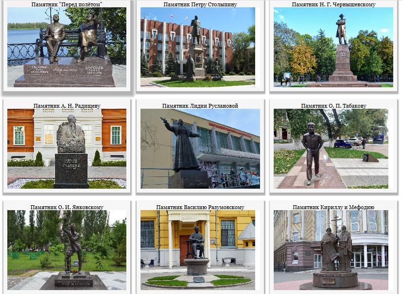 Истроические памятники