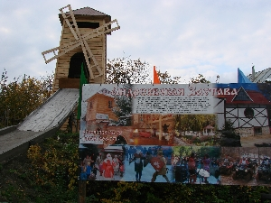 Экопарк Андреевская застава