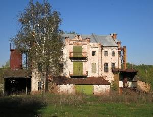 Водяная мельница купца Кузнецова