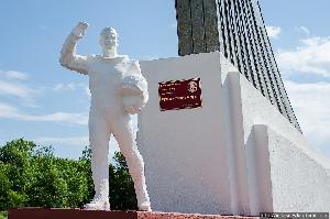 """Мемориальный комплекс """"Гагаринское поле"""""""