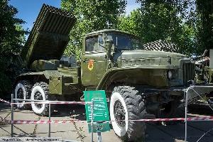 Экспозиция боевых машин реактивной артиллерии