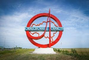 Самые известные достопримечательности Саратовской области и Саратова