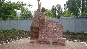 Сквер имени Героя Советского Союза К. Благодарова